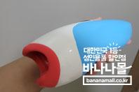 레텐 텅 바이브레터2 후기